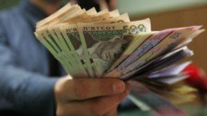 Нацбaнк назвал повышение минимальной зарплаты экспериментом