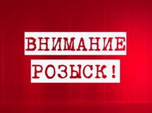 В Запорожье и области разыскивают мужчину за убийство - ФОТО