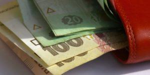 Когда изменятся правила выплаты стипендий в Украине