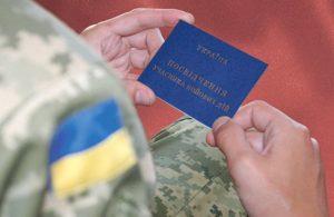 На те же грабли: В Запорожье  еще один маршрутчик отказался бесплатно везти участника АТО