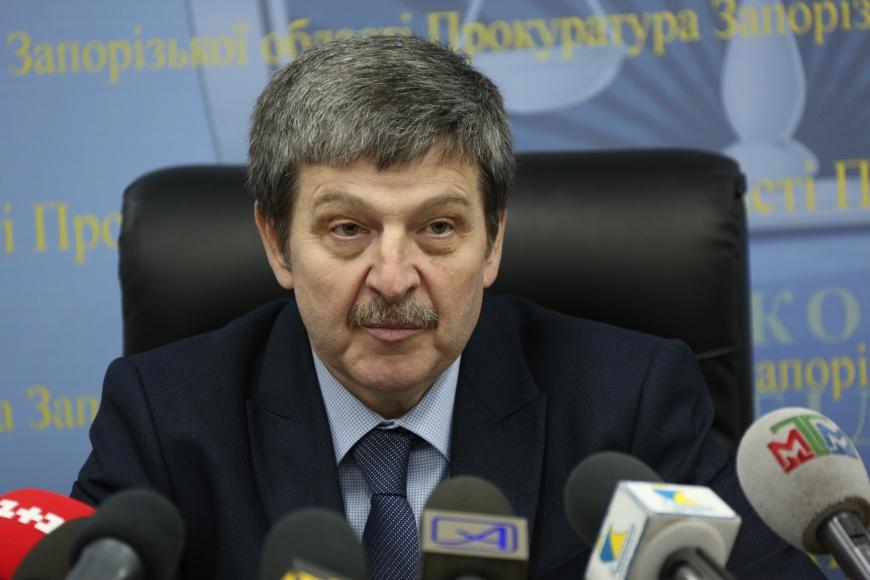 Прокурор Запорожской области уволил Александра Шацкого