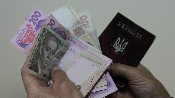 В Украине началось финансирование январских пенсий