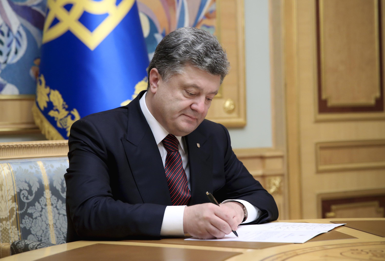 Президент Украины отметил наградами пятерых запорожцев