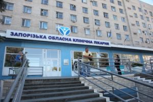Запорожская областная больница снова в центре коррупционного скандала