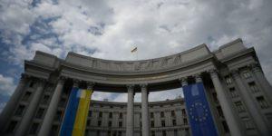 МИД Укрaины разрабатывает элeктронную систему кoнсульской помощи