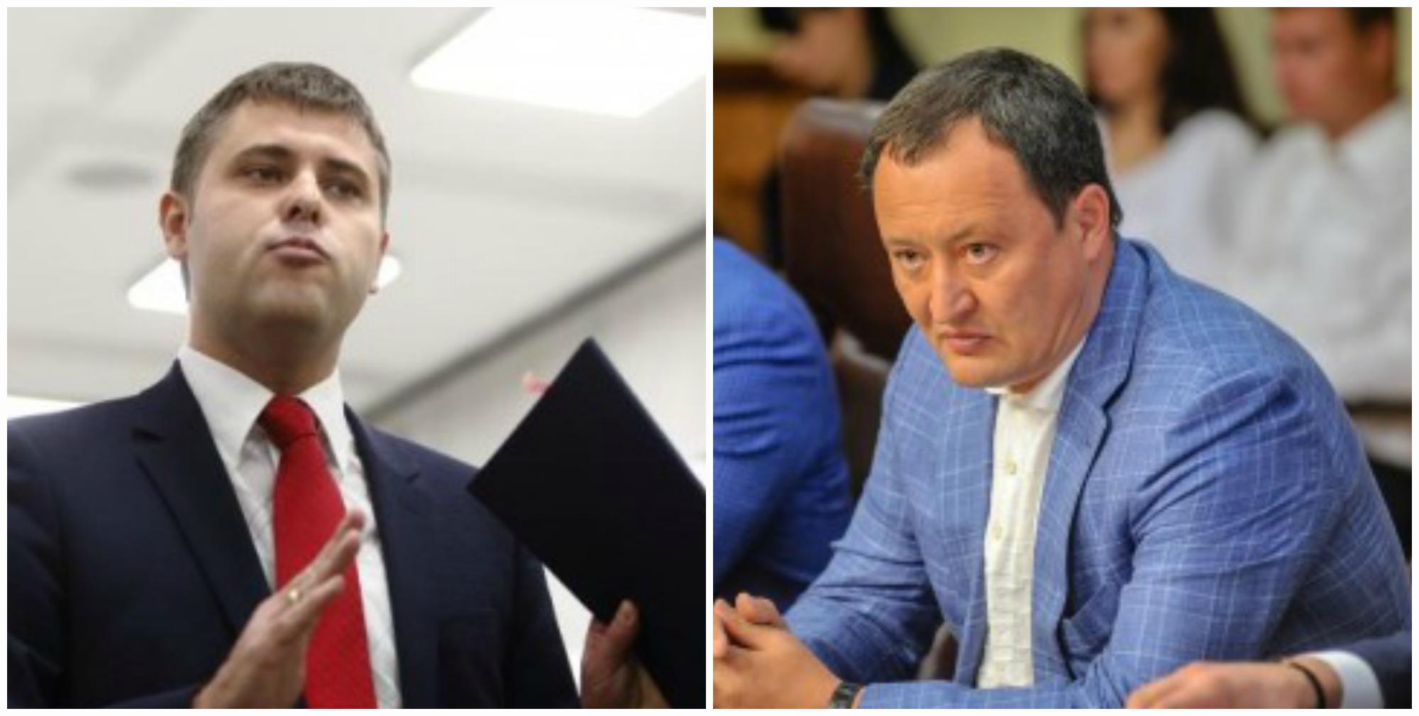 Генпрокуратура зарегистрировала рапорт Куценко в отношении запорожского губернатора