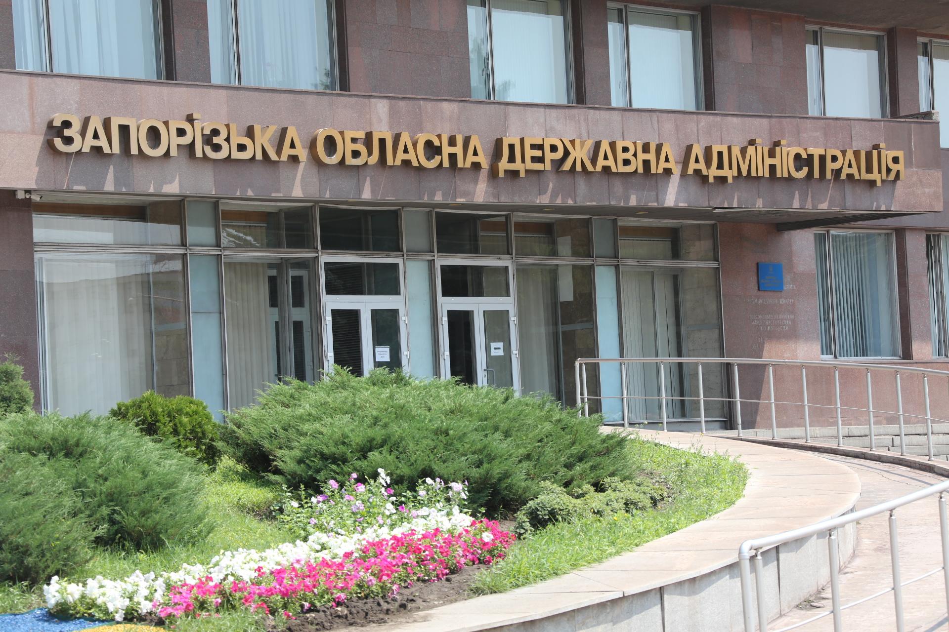 День «икс»: в Запорожской облгосадминистрации НАБУ проводит обыски
