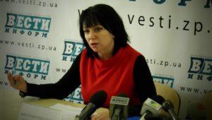 Экс-директор «Дубовки» Виктория Чикалова объявлена в розыск