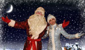 Самые популярные костюмы: кем запорожцы хотят нарядиться на новогодние праздники