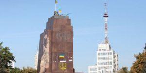 В 2016 году Запорожская область «распрощалась» со 140 памятками Ленину – ИНФОГРАФИКА
