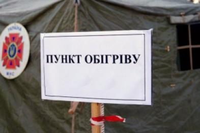 В Запорожской области работают 260 пунктов обогрева - АДРЕСА