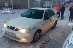 В Запорожье ограбили таксиста и угнали его авто - ФОТО