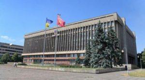 Запорожский областной совет будет охранять полиция за 2,5 миллиона гривен