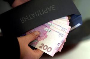 В Запорожской области не выплатили 68 миллионов гривен долга по заработной плате