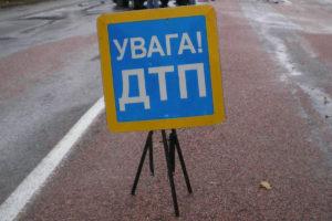 Боец АТО погиб в страшном ДТП в Запорожской области