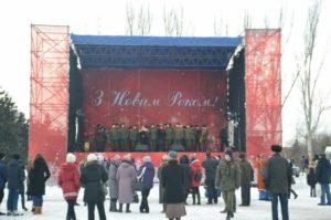 Как запорожцы отметили Старый Новый год на главной площади города - ФОТОРЕПОРТАЖ