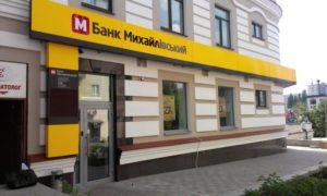Эксперты утвeрждают, что банк