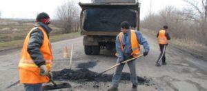 На ремонт запорожских дорог потратили почти 250 миллионов гривен