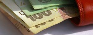 Депутаты горсовета  окончательно распределили свой фонд