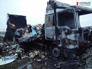 На запорожской трассе дотла сгорел грузовик с продуктами - ФОТО