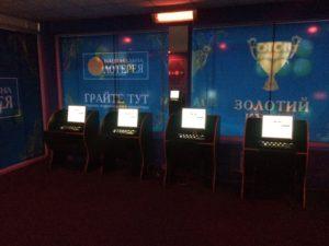 В Запорожской области накрыли сеть игорных заведений - ФОТО
