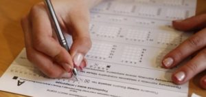 Запорожских абитуриентов приглашают на пробное ВНО