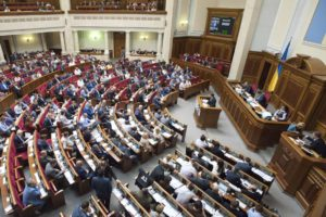 Рада утвердила новый праздник: как проголосовали запорожские нардепы