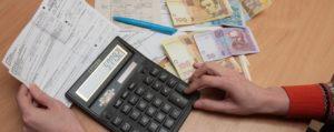 В Запорожской области шесть тысяч человек лишили субсидии из-за коммунальных долгов