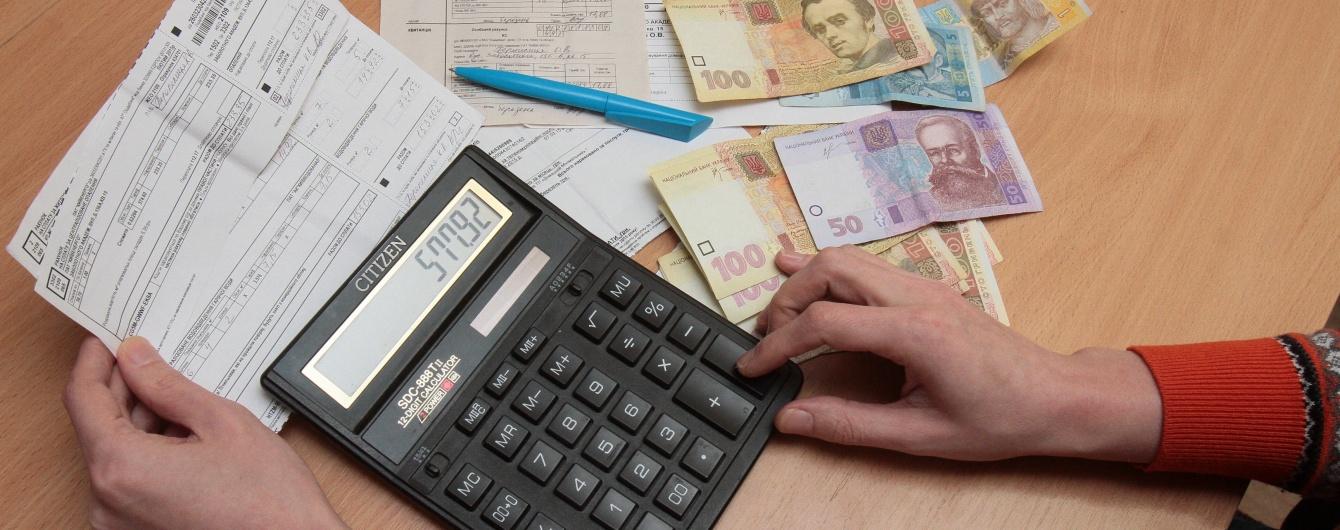 Запорожцы заплатили за коммунальные услуги более двух миллиардов гривен