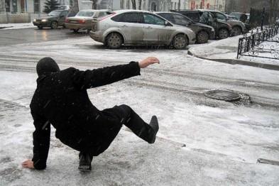 В Запорожской области ожидается ухудшение погодных условий