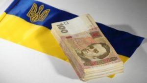 Запорожские депутаты приняли бюджет области на 2017 год