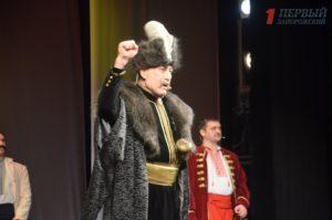 В Запорожье отметили День Соборности Украины в театре - ФОТО