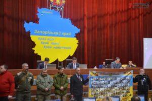 Григорий Самардак поручил депутатам облсовета разобраться на сессии с бюджетом - ФОТОРЕПОРТАЖ