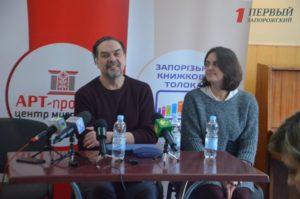 Юрий Андрухович посетил Запорожье со своим спектаклем - ФОТО