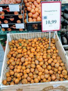 В запорожском супермаркете продают гнилые мандарины