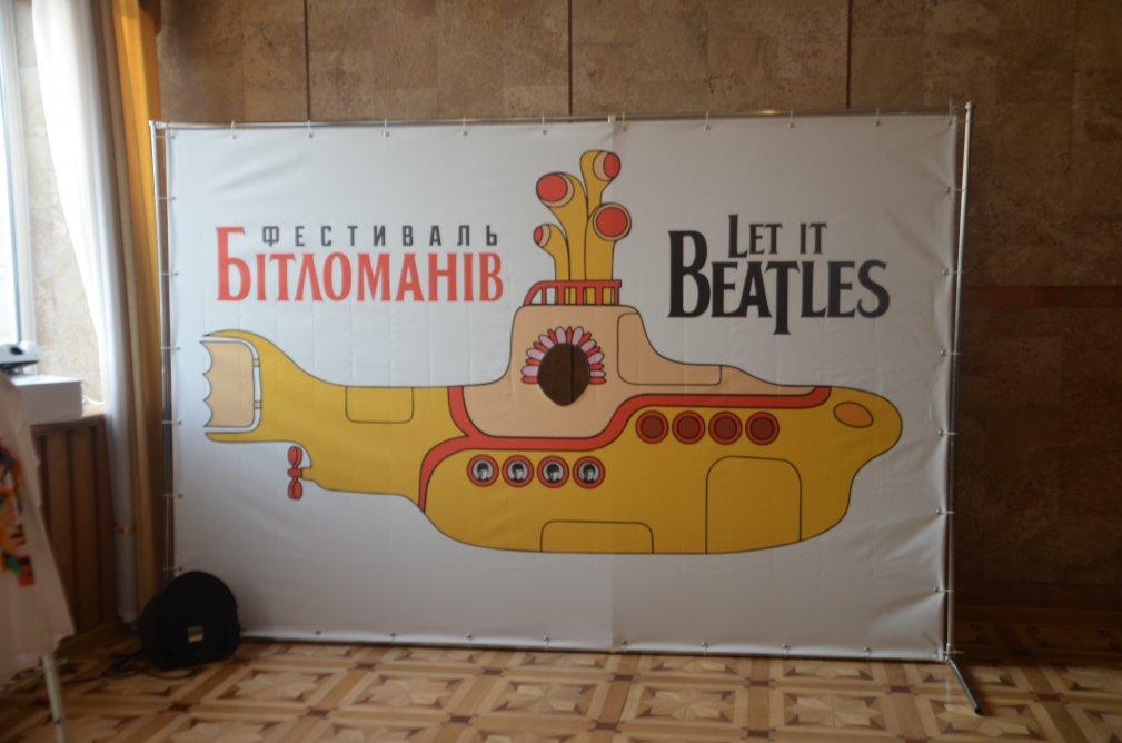Let іt Beatles: в Запорожье открылся первый фестиваль битломанов – ФОТО, ВИДЕО