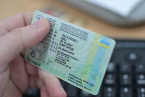Запорожским водителям нужно быть готовыми к изменениям в законодательстве