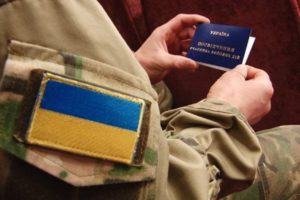 В Запорожье обновили консультативный совет участников АТО