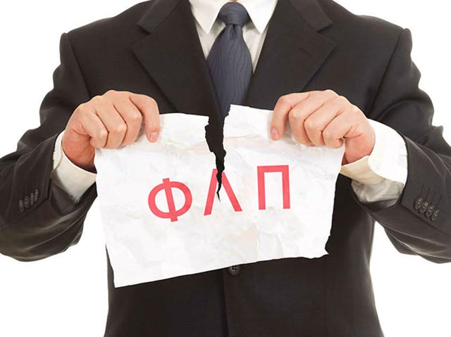 Торговля, транспорт и складское хозяйство - ФЛП из каких сфер закрываются по Запорожской области