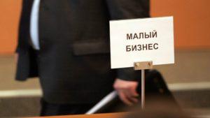 Бизнес – это поединок: за последний месяц Запорожская область потеряла уже 12 тысяч частных предпринимателей