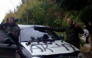 В Запорожье заочно осудят боевика