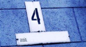 В Запорожье переименуют одну из улиц в честь погибшего запорожского киборга