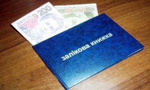 Преподаватель запорожского университета требовал от студентов взятки