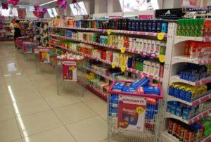 В запорожском супермаркете произошел несчастный случай
