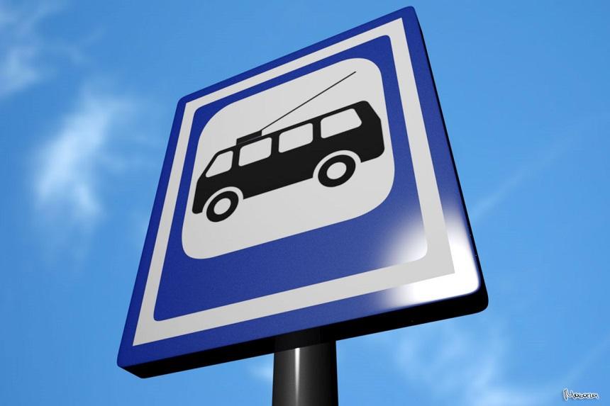 В Запорожье временно закрыли одну из остановок общественного транспорта