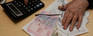 В Украине хотят усовершенствовать оплату коммуналки