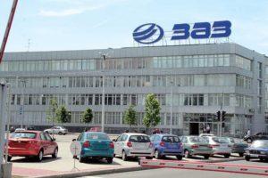 Запорожский автозавод сократил производство автомобилей в 7 раз