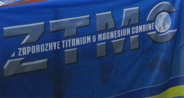 Прокуроры не хотят разорвать договор с Фирташем и вернуть  Запорожский титано-магниевый комбинат в госсобственность