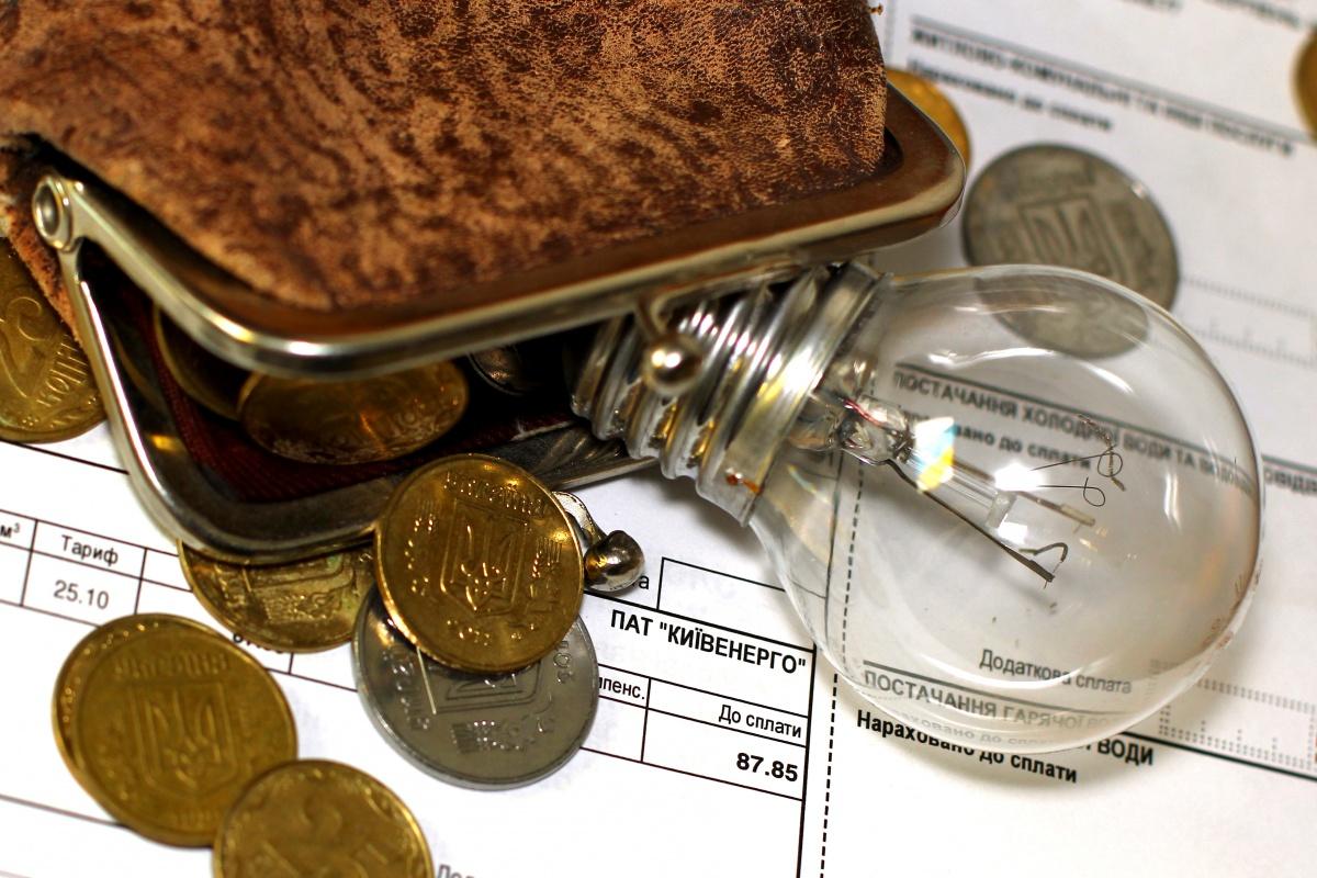 Скоро запорожцы будут платить за электроэнергию еще больше
