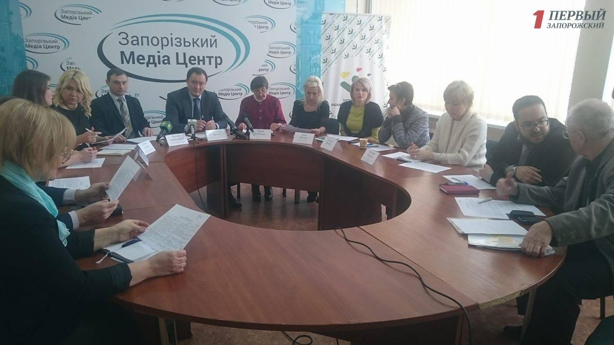 В Запорожской области определили направления развития гражданского общества на 2017 год